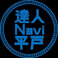 達人Navi平戸|世界文化遺産の島、長崎県平戸市の旅行は平戸観光協会