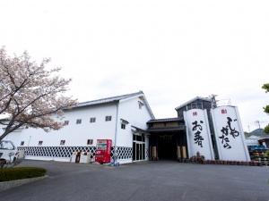 福鶴じゃがたらお春博物館