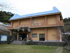 大島村ふるさと資料館