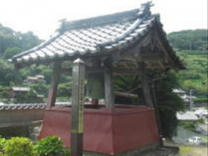 真教寺の梵鐘