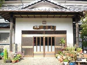 民宿旅館 銀鱗荘