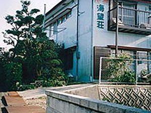 民宿海望荘