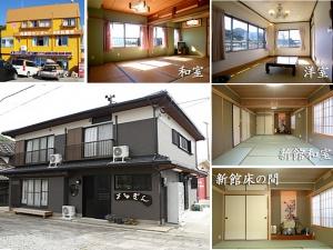 丸銀荘(丸銀釣りセンター)