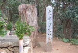 黒瀬の辻殉教地にある西玄可ガスパルの墓