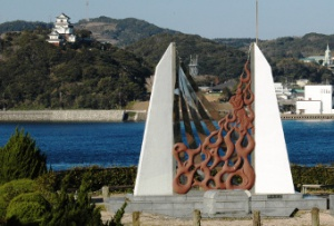 中江ノ島での殉教