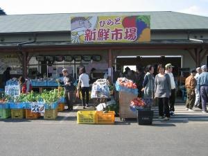平戸新鮮市場