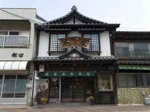 牛蒡餅本舗 熊屋