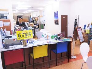 平戸観光協会(事務所)