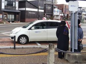 中部タクシー